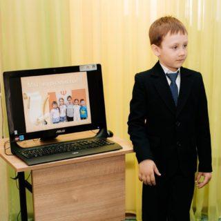 Дети готовят презентацию
