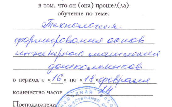 dmitrieva-tatyana-yurevna-15