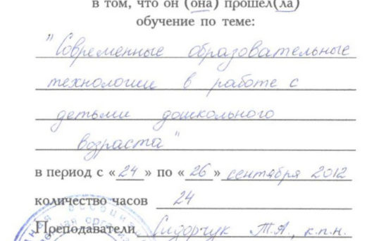komarova-marija-sergeevna-3