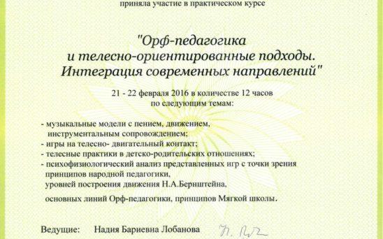 kostenkova-evgenija-evgenevna-10