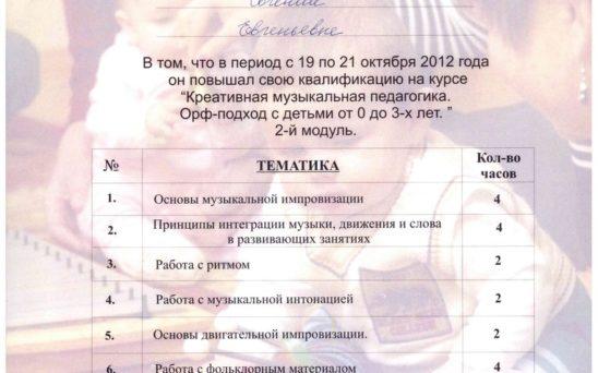 kostenkova-evgenija-evgenevna-11