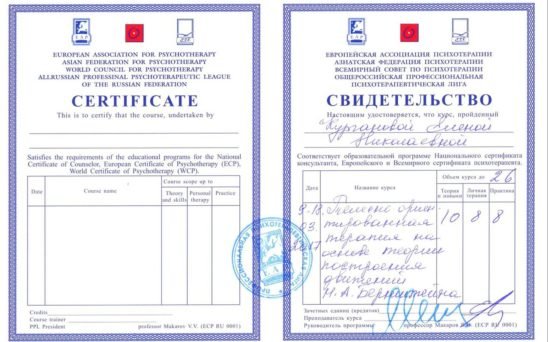 kurganova-elena-nikolaevna-10