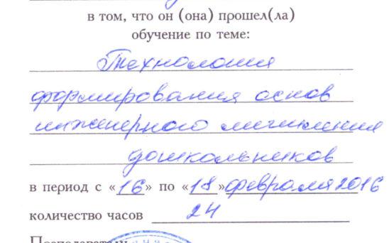 pivovarova-irina-gennadevna-7