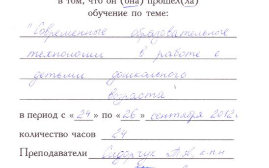 pivovarova-irina-gennadevna-8
