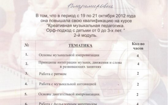 shishkina-elena-vladimirovna-2