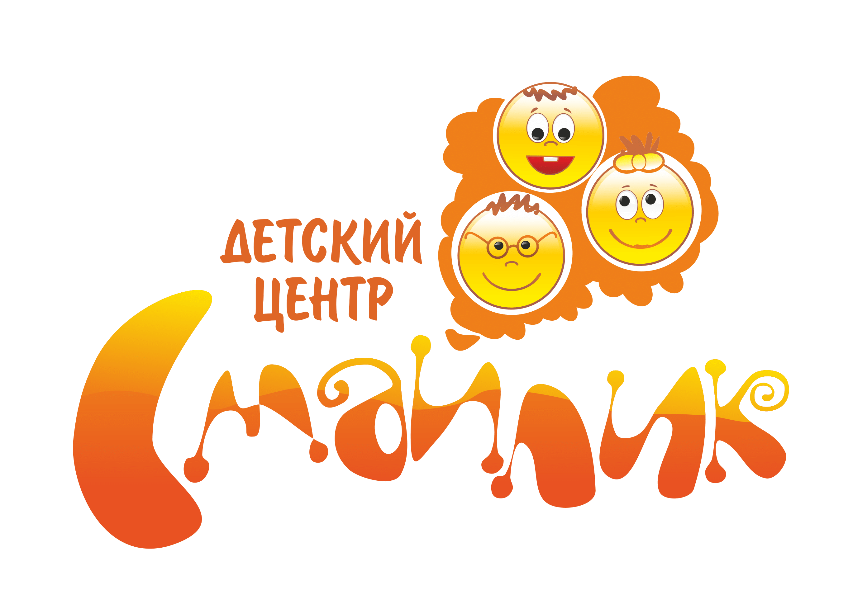 Логотип Смайлик