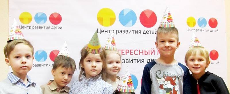 Дети поздравляют ТИМ