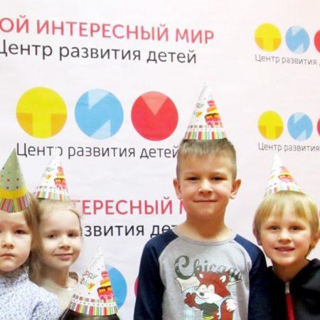 ТИМ центр развития детей