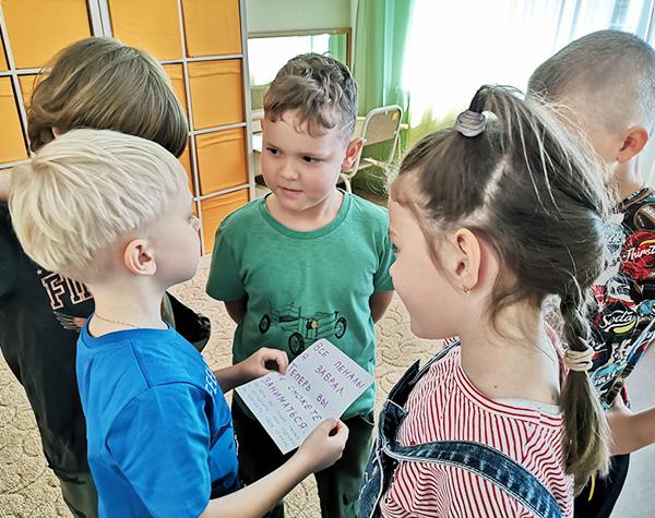Летний лагерь для детей в Омске