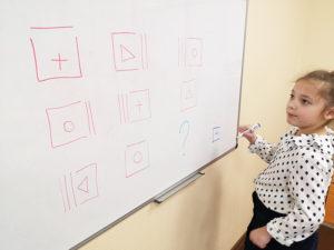 Дети на занятиях Российско-Британской школе