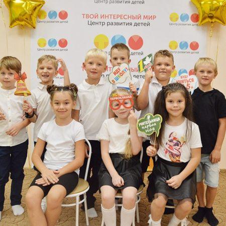 Детский праздник: Выпускной в ТИМе